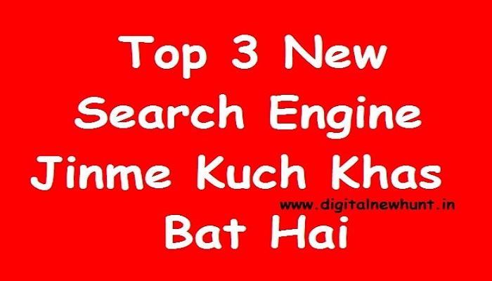 top naye search engine
