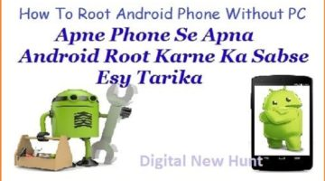 Bina Computer Android Mobile Root Kaise Kare – Without PC