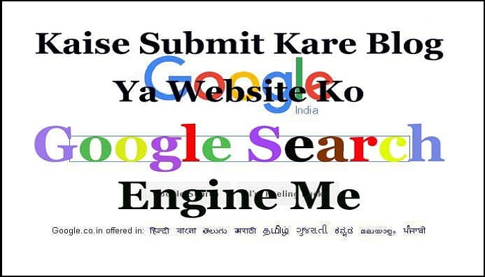 How To Optimize Your Blog Or Website Search Engines