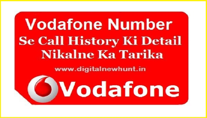 get vodafone call history on your mobile