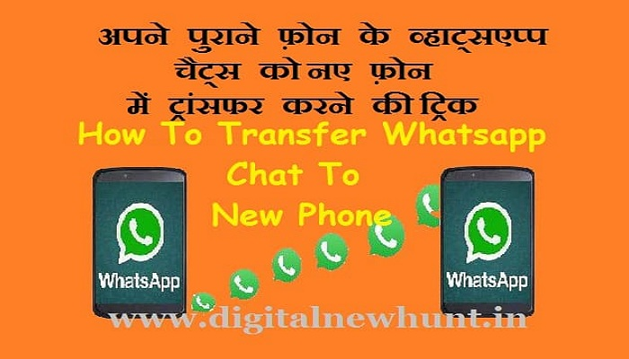 How to transfer whatsapp chat to new phone